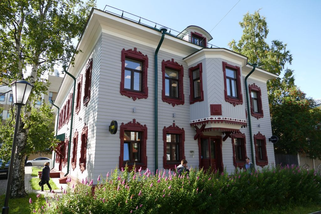 renoviertes Haus in Fussgängerzone
