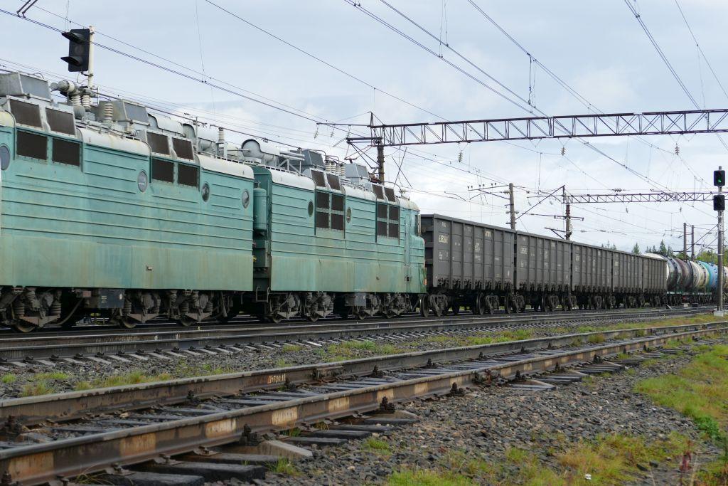 Zug von Norden