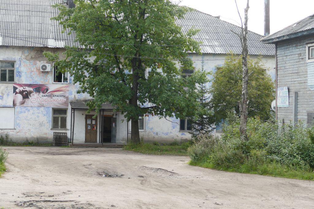 Pudozh Eingang zum Schönheitssalon
