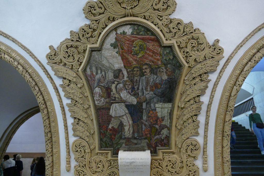 Kiewskaja