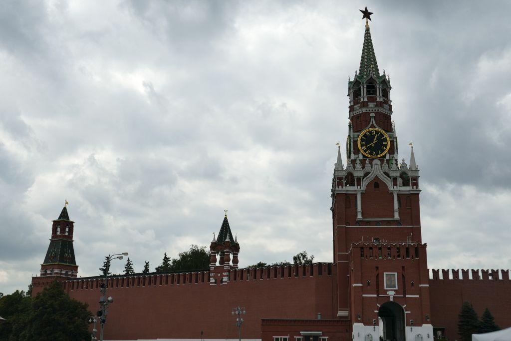 Befestigungsmauer um den Kreml