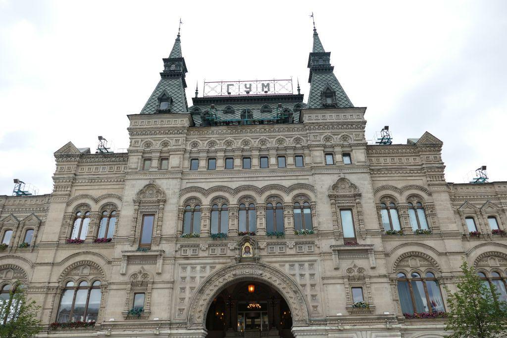 Haupteingang Gum Einkaufszentrum in der Zarenzei erbautt
