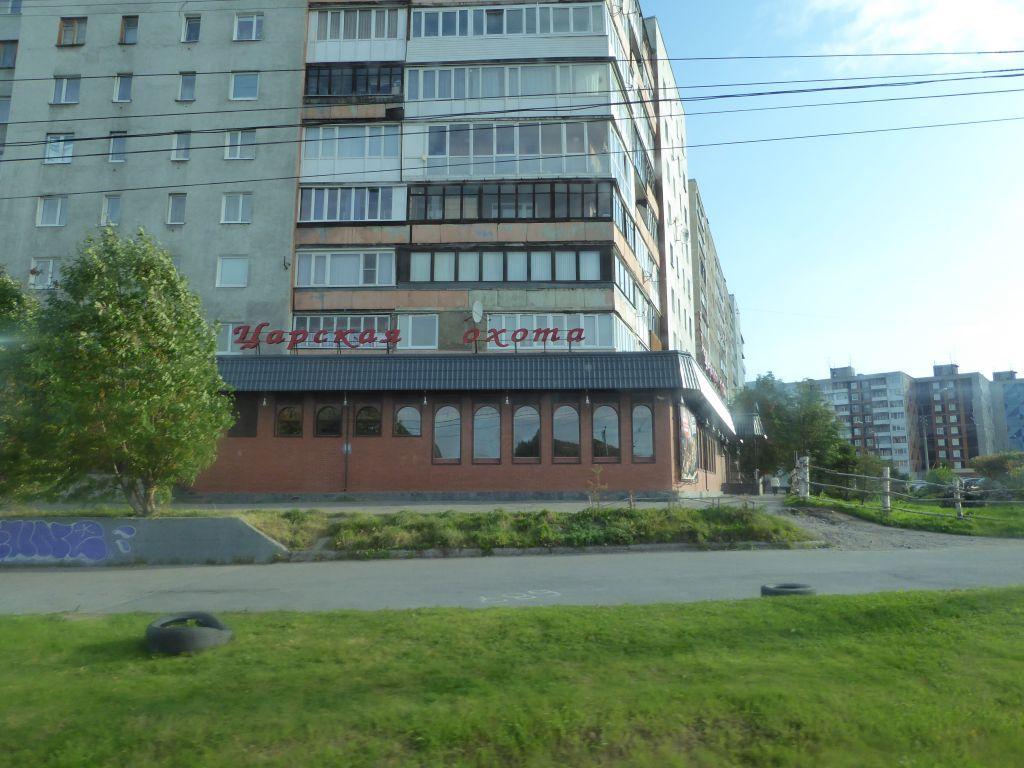 Sowjethäuser mit Restaurant das wir besucht haben